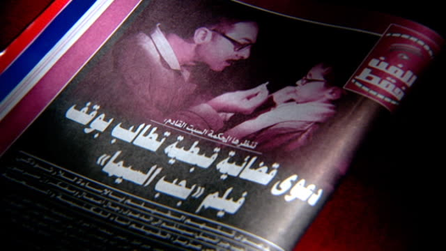 """on a magazine page with a headline about a coptic lawsuit against a film titled """"i love cinema"""" starring mahmood hemida. copts represent 10-15% of... - orthographic symbol stock videos & royalty-free footage"""