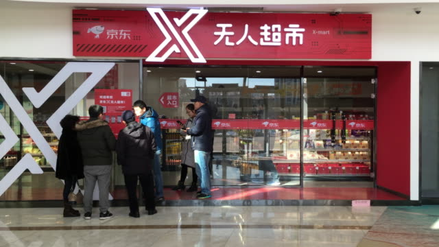 vídeos de stock, filmes e b-roll de on january 18th jingdong x selfservice supermarket opened in binhai new area of tianjin entering the supermarket by scanning qr code on mobile phone... - pagamento móvel