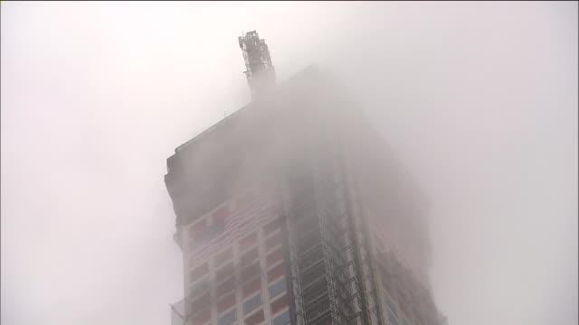 vidéos et rushes de wpix on october 15 2014 in new york city - avenue