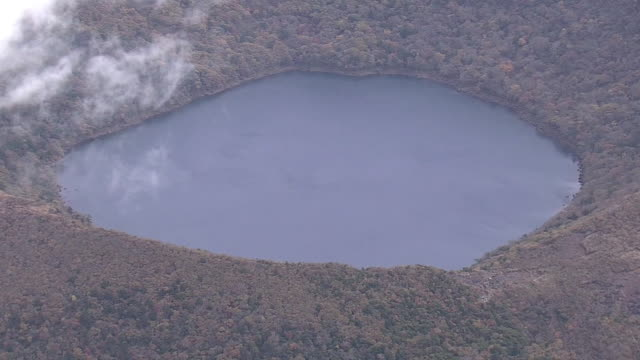 AERIAL, Onami-ike, Crater Lake In Mt Kirishima, Japan