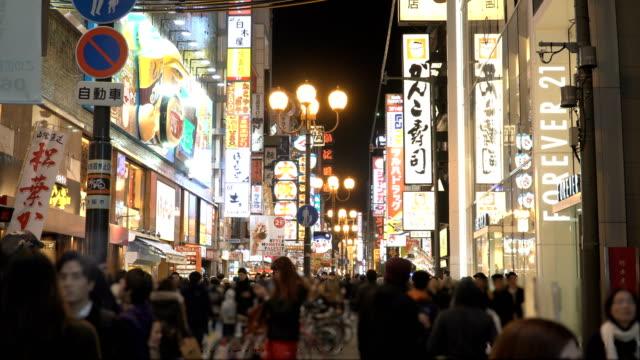 ein Bereich von Dotonbori Einkaufsviertel, Osaka, Japan