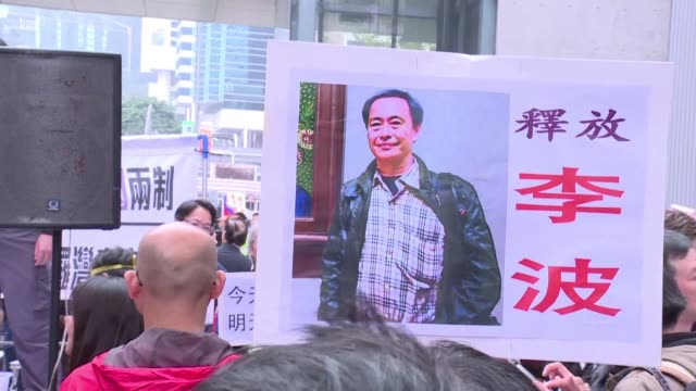 one of five missing booksellers who was detained on the mainland has returned to hong kong and met with police the government says in a case that has... - bookseller stock videos and b-roll footage