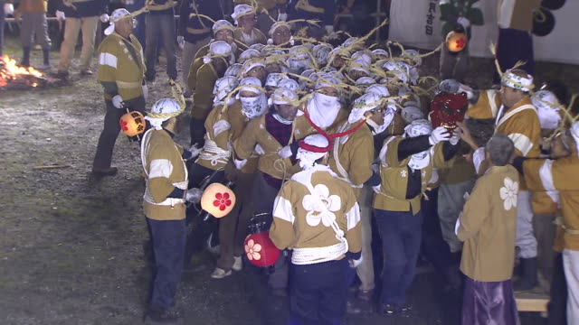 Onisube is one of the largest fire festivals in Japan The festival ritual takes place on every New Year's day at Dazaifu Tenmangu Shrine Shrine...