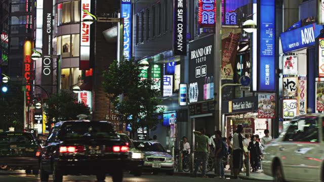 WS Only taxis in Shinjuku Dori / Tokyo, Tokyo-to, Japan