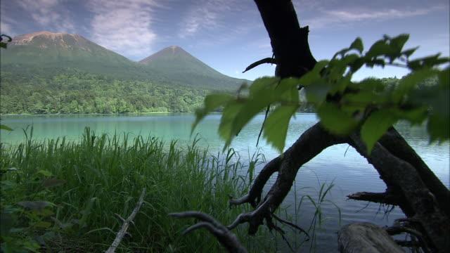 Onnneto Lakes and marshes Ashoro-cho, Akan National Park, Hokkaido