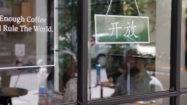 open sign in chinese language - chinese language stock videos & royalty-free footage