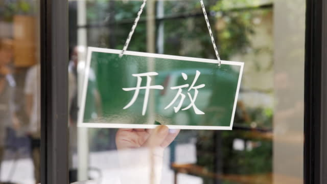 opening of chinese small business - chinese language stock videos & royalty-free footage