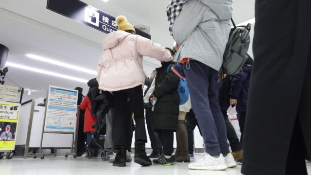 operations at narita airport to protect people against new coronavirus from wuhan in narita chiba prefecture japan on thursday january 23 2020 - japan bloomberg stock videos & royalty-free footage