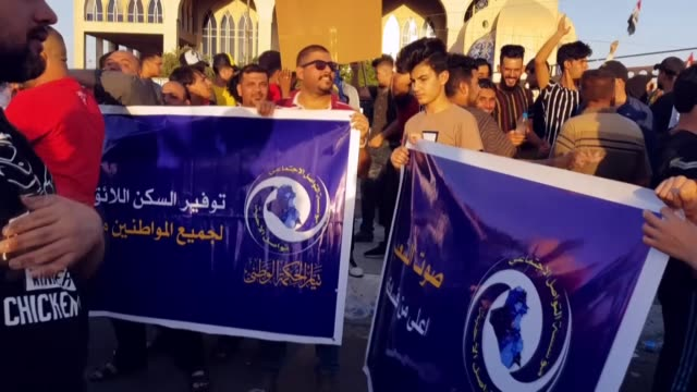 Opposition group National Hekmet Movement hold demonstration to protest against government in capital Baghdad Iraq on July 19 2019