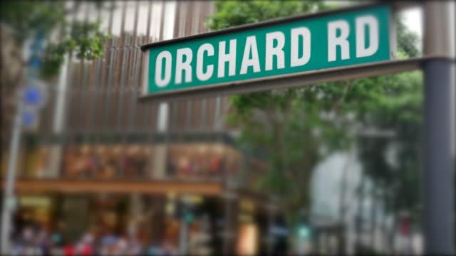 boomgaard teken zakenwijk bij Orchard Road in Singapore