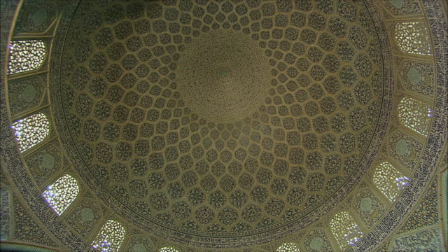 CU ZI ZO LA Ornate dome of Sheikh Loftolla Mosque, Esfahan, Iran