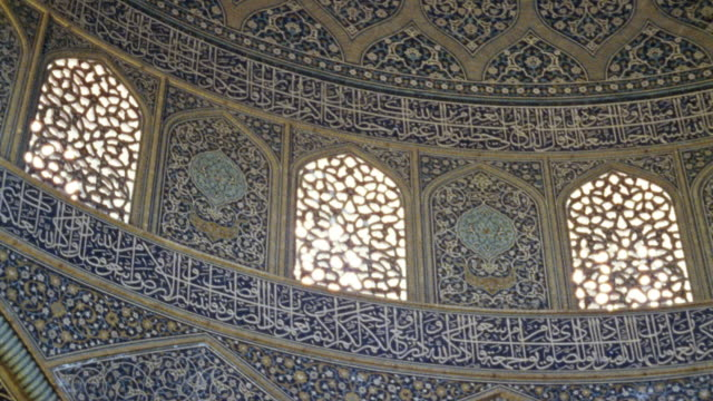 ms pan ornate windows on interior of dome/ middle east - palace stock videos & royalty-free footage