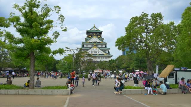osaka castle in osaka, japan. - osaka stock videos and b-roll footage