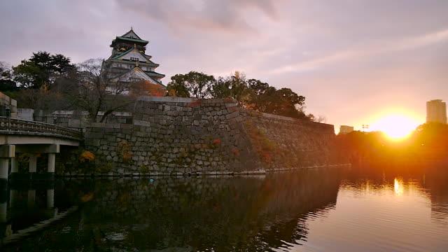 osaka castle, osaka, japan - 堀点の映像素材/bロール