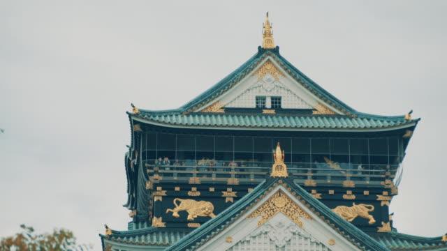 vídeos de stock e filmes b-roll de castelo de osaka - arte e artesanato arte visual