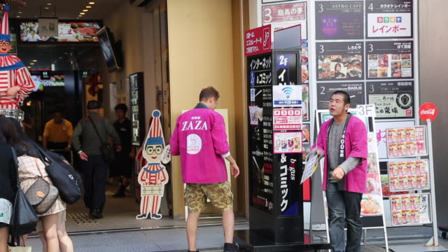Osaka Dotonbori gourmet street is famous for its various Japanese delicacies and creative restaurant advertisements It is a 'musttogo' travel...