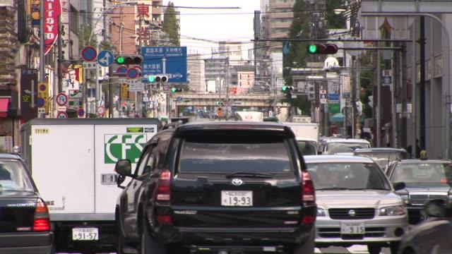 Osaka, JapanView of a City Street in Osaka Japan