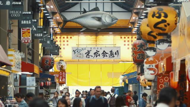 osaka kuromon markt - präfektur osaka stock-videos und b-roll-filmmaterial