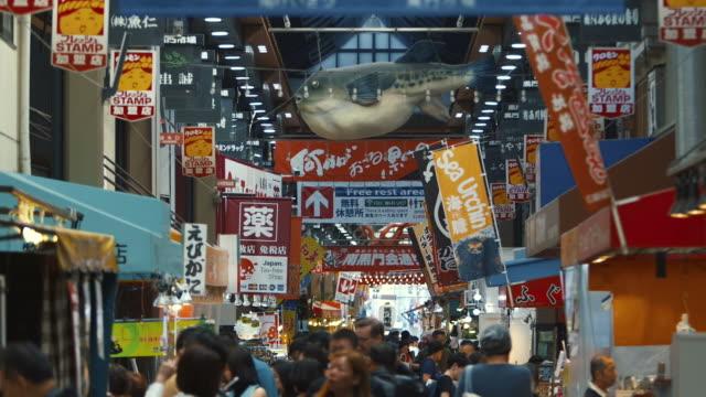 Osaka Kuromon marknaden