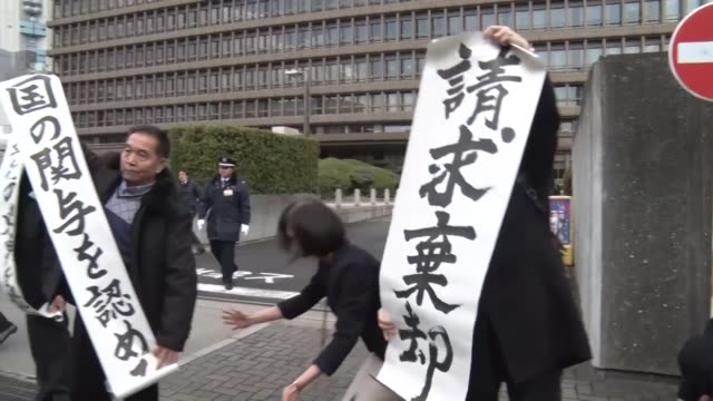 vidéos et rushes de an osaka court dismissed tuesday a lawsuit filed by a group of chinese citizens seeking compensation totaling 825 million yen from the japanese... - lawsuit