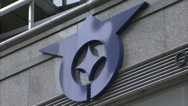 ota city office in tokyo - insignier bildbanksvideor och videomaterial från bakom kulisserna
