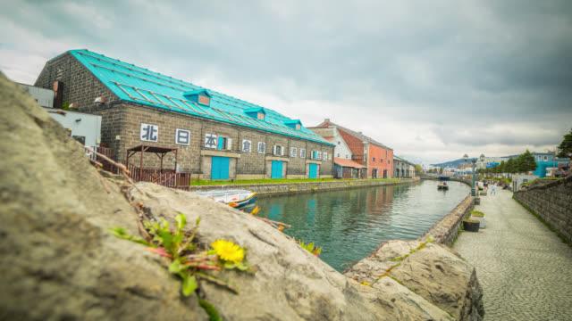 小樽の運河低速度撮影 ドリー 4 k 動画のランドマーク - 運河点の映像素材/bロール