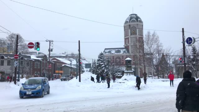 Otaru city in Hokkaido, Japan