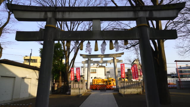 vídeos de stock, filmes e b-roll de otori shrine enshrines the god ebisu who brings prosperity to merchants and shops god ebisu is a member of zoshigaya shichifukujin the toden arakawa... - shrine