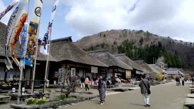vídeos de stock, filmes e b-roll de ouchi juku. japan traditional village. - vista da cidade