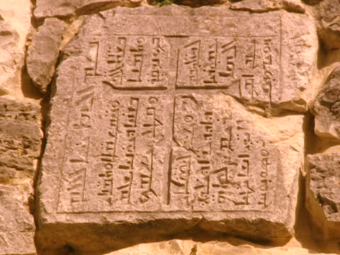 our lady of elige mayfouq lebanon mcu on a syriac inscription regarding the foundation of the monastery in the 12th century - circa 12th century stock videos & royalty-free footage