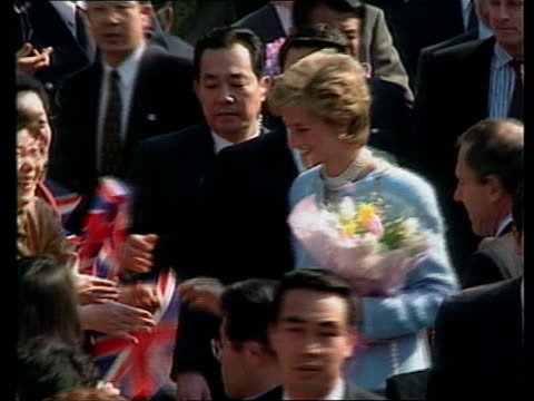 out of court settlement reached over princess of wales gym photos japan tokyo throughout ** princess of wales towards with entourage diana lr shaking... - emperor of japan stock videos and b-roll footage