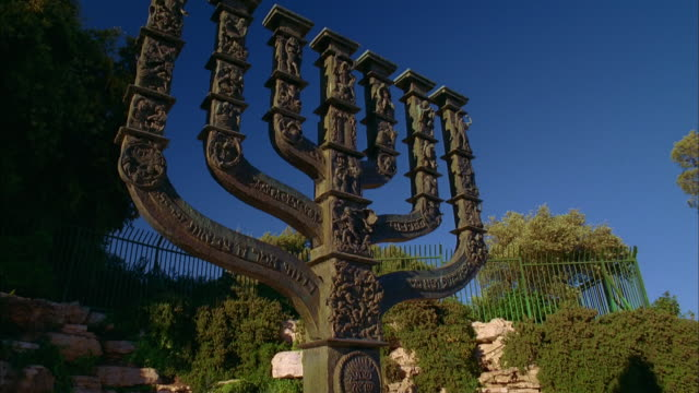 TU, MS  outdoor menorah in garden, Knesset, Israeli Parliament, Jerusalem, Israel