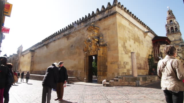 Outside of 'Mezquitacatedral de C_rdoba' a World Heritage Site Facing Puerta de la Grada Redonda This is one of the many doors that lead inside the...