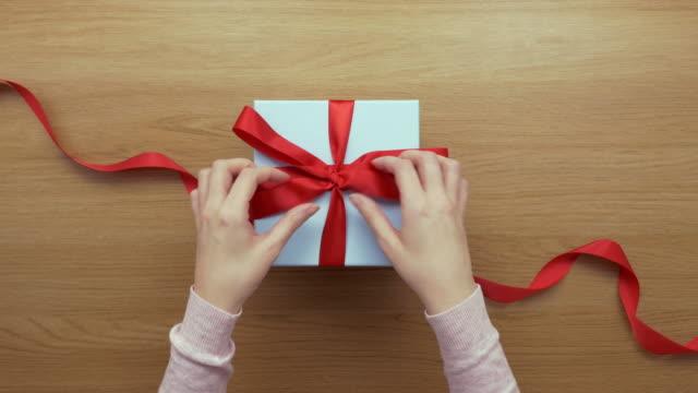 선물 관련 소스 동영상