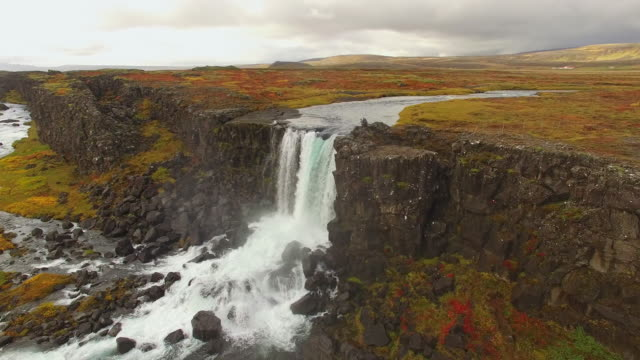 AERIAL Oxarafoss waterfall