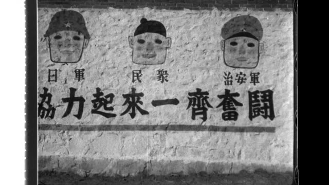 A pacification unit in China paints a mural in support of cooperation with Japanese Armed Forces during the Second SinoJapanese War the pacification...