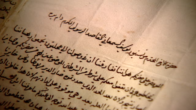 page turn to show text in a maronite manuscript written in arabic in the propaganda fide historical archives. - arabic script stock videos & royalty-free footage