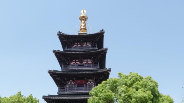ws tu pagoda, hanshan temple, suzhou, jiangsu province, china - chan buddhism stock videos & royalty-free footage