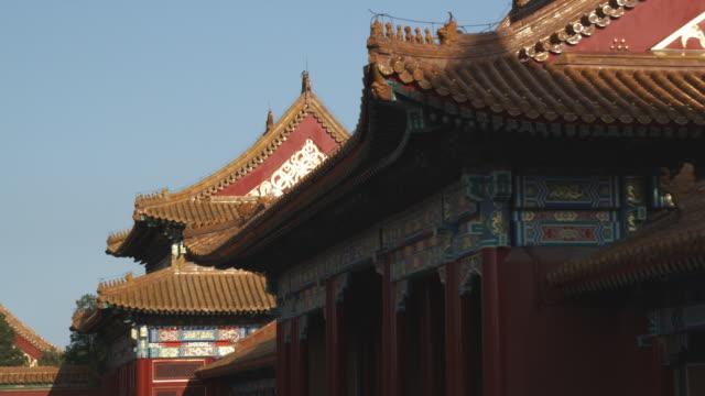 vidéos et rushes de ms tu pagoda in forbidden city / beijing, china - lieu de culte