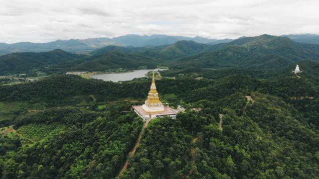 Pagoda on the mountain Chiang Rai Province