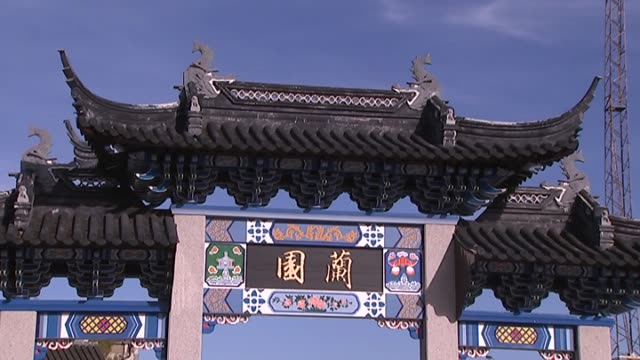 pai lou archway outside the dunedin chinese garden - otago region stock videos & royalty-free footage