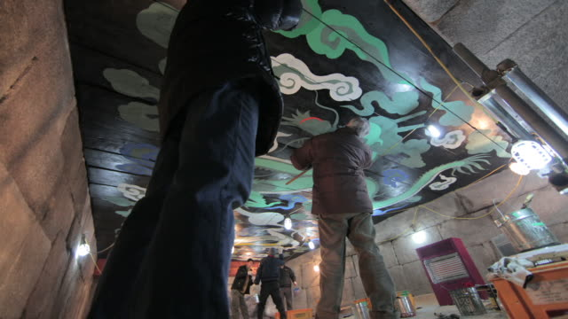 Paint on the Ceiling for Restoration work of the Sungryemun Gate(National Treasure No.1)