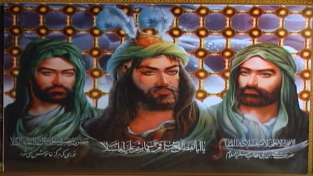 painting of hassan ibn ali and hussain ibn ali standing on either side of their father, ali ibn abi taleb . this type of painting is used in the... - ashura muharram stock videos & royalty-free footage