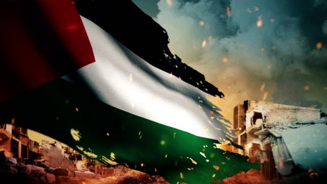 4 k パレスチナ旗 - 危機/戦争/火災 (ループ) - パレスチナ自治区点の映像素材/bロール