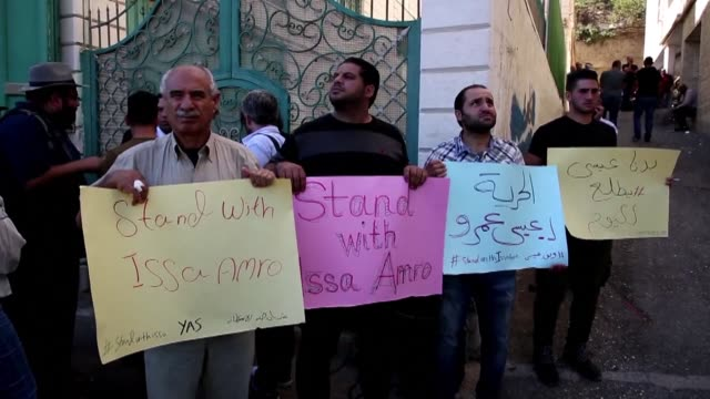 a palestinian court extended for four days thursday the detention of a prominent rights activist who criticized president mahmud abbas's... - court stock videos & royalty-free footage