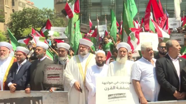 palestinian factions, including hamas gather in front of the united nations economic and social commission for western asia headquarters in beirut's... - palestinian stock videos & royalty-free footage