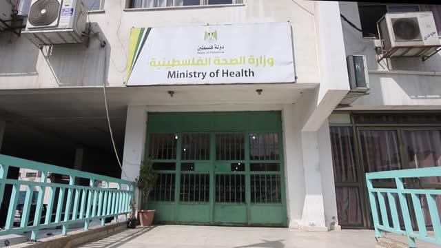 palestinian health authority sign on entrance to covid-19 vaccination site, with sputnik v vaccines donated by the uae, in gaza city, palestine, on... - healthcare and medicine stock videos & royalty-free footage