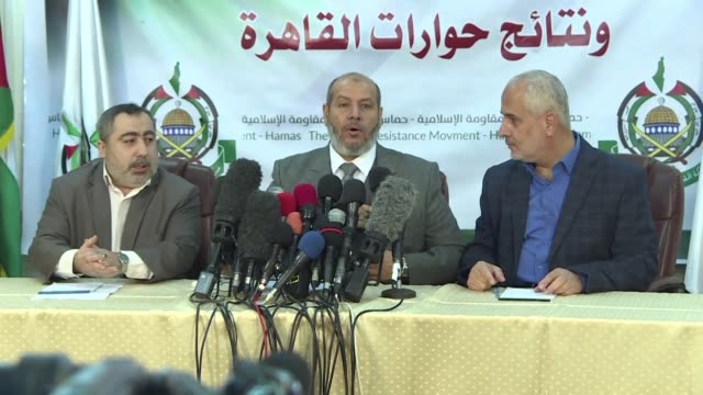 Palestinian movement Hamas again refused to disarm on Monday ahead of a key reconciliation deadline instead threatening to carry out attacks against...