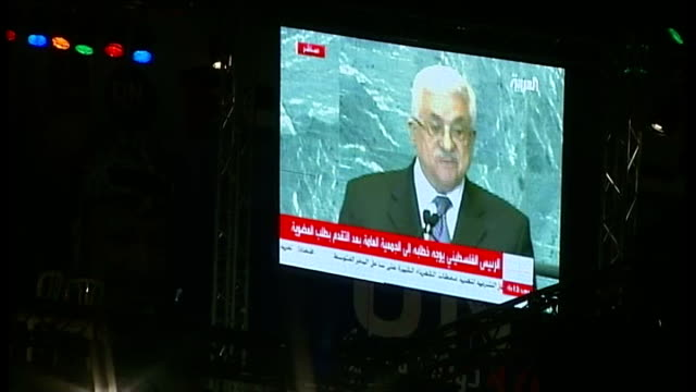 Palestinian President's call for independent homeland warmly greeted at UN ISRAEL West Bank Ramallah Various shots of crowd of Palestinian people...