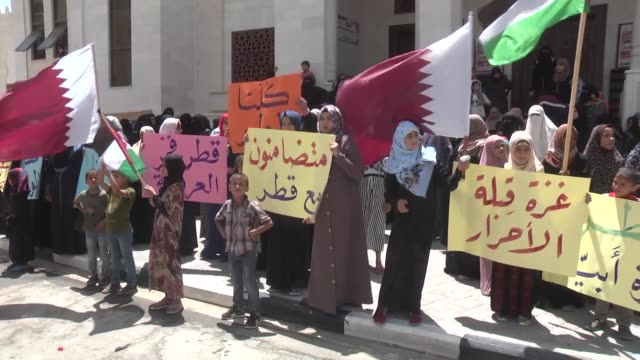 palestinian women and children take part in a demonstration in support of qatar in front of sheikh hamad bin khalifa al sani mosque in khan younis,... - last stock videos & royalty-free footage